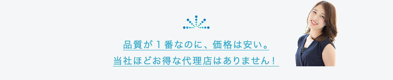 インターギアソリューションの特長2_3