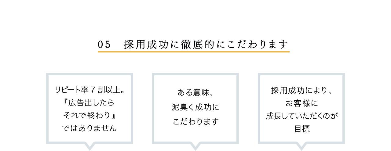 インターギアソリューションの特長5_1