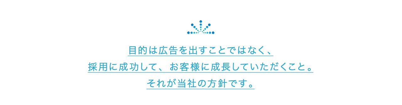 インターギアソリューションの特長5_3